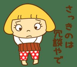 Cute Hana no.5.Winter. Also kimono. sticker #8864440