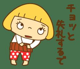 Cute Hana no.5.Winter. Also kimono. sticker #8864445