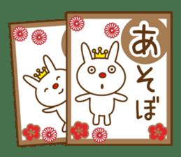 Cute Hana no.5.Winter. Also kimono. sticker #8864446