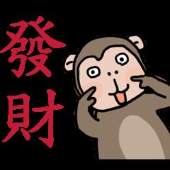 2016 Happy monkey year