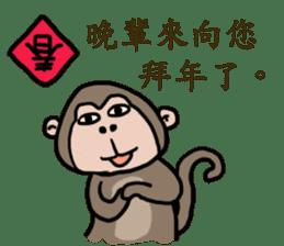 2016 Happy monkey year sticker #8866136