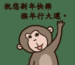 2016 Happy monkey year sticker #8866137