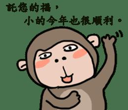 2016 Happy monkey year sticker #8866138