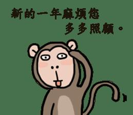 2016 Happy monkey year sticker #8866139
