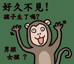 2016 Happy monkey year sticker #8866143