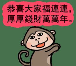 2016 Happy monkey year sticker #8866144
