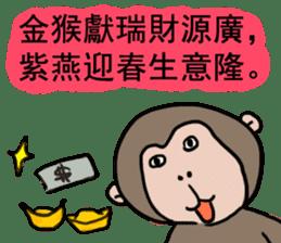 2016 Happy monkey year sticker #8866145