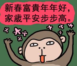 2016 Happy monkey year sticker #8866146