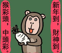 2016 Happy monkey year sticker #8866147
