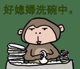 2016 Happy monkey year sticker #8866148