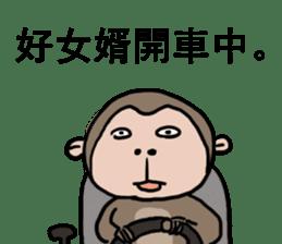 2016 Happy monkey year sticker #8866149