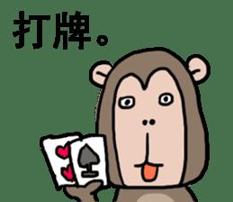 2016 Happy monkey year sticker #8866151