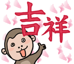 2016 Happy monkey year sticker #8866152