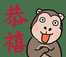 2016 Happy monkey year sticker #8866154