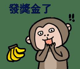 2016 Happy monkey year sticker #8866156