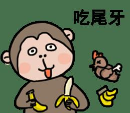 2016 Happy monkey year sticker #8866157