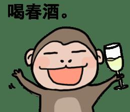 2016 Happy monkey year sticker #8866158
