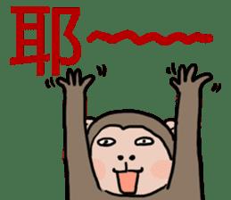 2016 Happy monkey year sticker #8866164