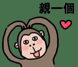 2016 Happy monkey year sticker #8866169
