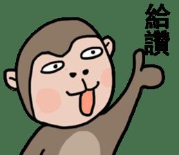 2016 Happy monkey year sticker #8866170