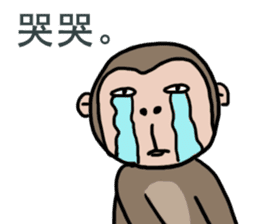 2016 Happy monkey year sticker #8866174