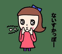 Wakako sister sticker #8870536