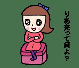 Wakako sister sticker #8870537