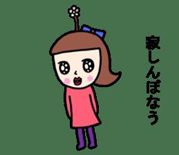 Wakako sister sticker #8870538