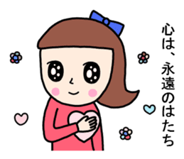 Wakako sister sticker #8870540