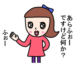 Wakako sister sticker #8870542