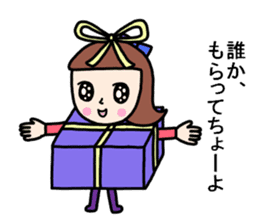 Wakako sister sticker #8870543