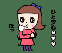 Wakako sister sticker #8870545