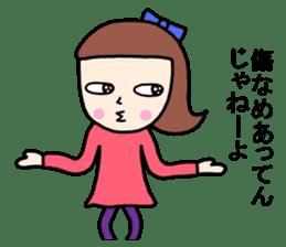 Wakako sister sticker #8870547