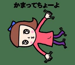 Wakako sister sticker #8870549