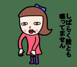 Wakako sister sticker #8870550