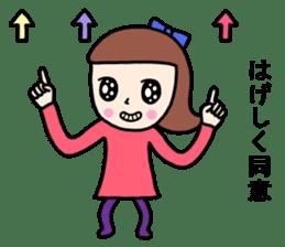 Wakako sister sticker #8870553