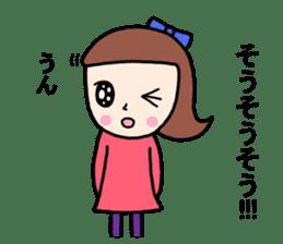 Wakako sister sticker #8870555