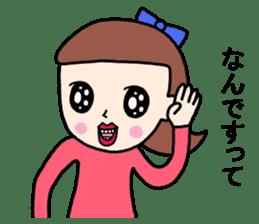 Wakako sister sticker #8870557