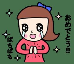 Wakako sister sticker #8870558