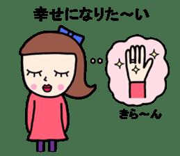 Wakako sister sticker #8870560