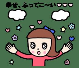 Wakako sister sticker #8870561