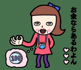 Wakako sister sticker #8870562
