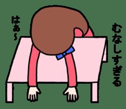 Wakako sister sticker #8870563