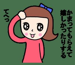 Wakako sister sticker #8870566