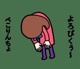 Wakako sister sticker #8870568