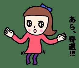 Wakako sister sticker #8870569
