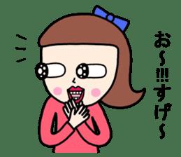 Wakako sister sticker #8870571