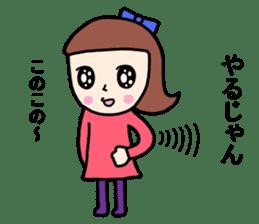 Wakako sister sticker #8870572