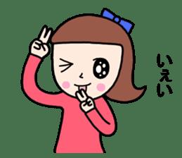 Wakako sister sticker #8870574