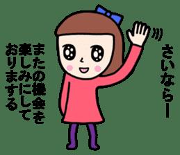 Wakako sister sticker #8870575
